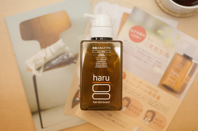 haru黒髪スカルプ・プロシャンプー・白髪予防効果・徹底解析