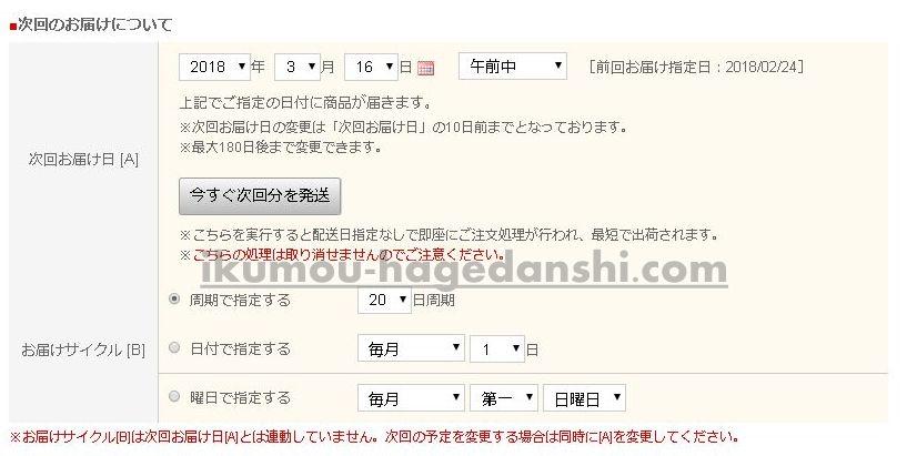 ビタブリッドCヘアーEX・初回1800円03