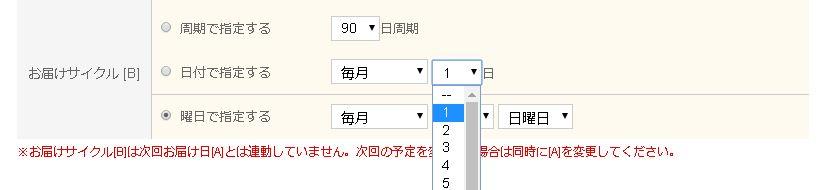 ビタブリッドCヘアーEX・初回1800円08