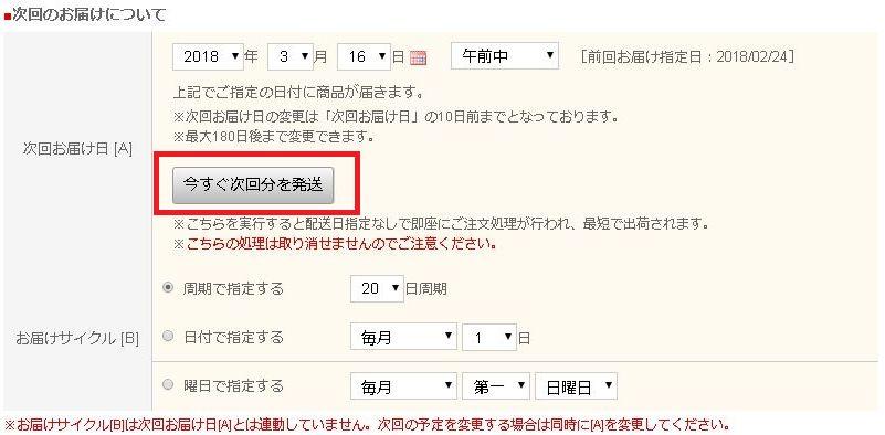 ビタブリッドCヘアーEX・初回1800円07