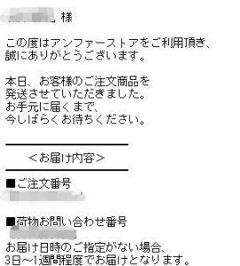ミノキ5・購入13
