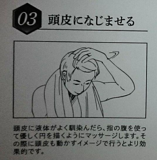 マスターピース・使い方03