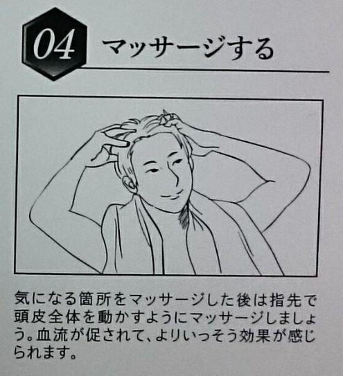 マスターピース・使い方04