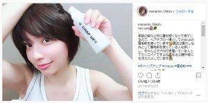 チャップアップ・インスタ・口コミ08